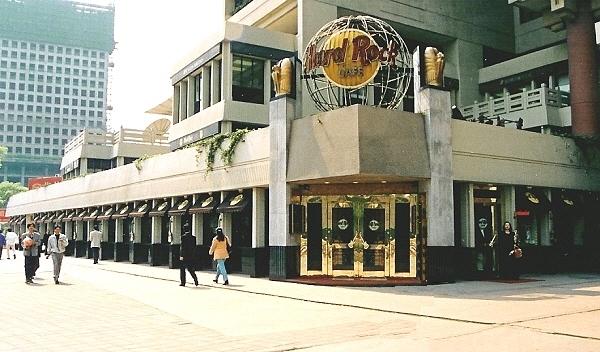 Hard Rock Cafe Shanghai